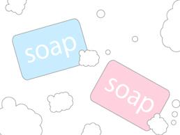石鹸を使う